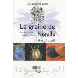 La graine de Nigelle