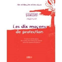 Les dix moyens de protection