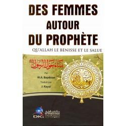 Des femmes autour du Prophète (SBSL) - نساء حول الرسول