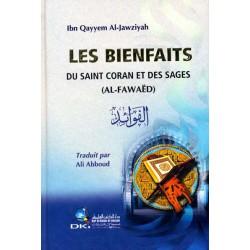 Les bienfaits du Saint Coran et des Sages (Al-Fawaed)