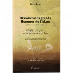 Histoires des Grands Hommes de l'Islam - Sifat As-Safwa - Ibn Al Jawzi