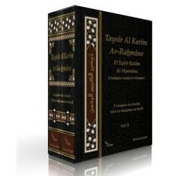Taysir Al-Karim Ar-Rahman Fi Tafsir Kalam Al-Mannane, L'exégèse (tafsir) de 'Abd ar-Rahman As-Sa'di, en 2 volumes (Français)