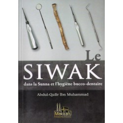 Le Siwak dans la Sunna et l'hygiène bucco-dentaire
