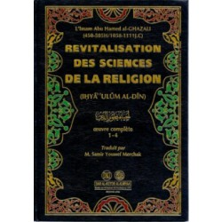 Revitalisation des sciences de la religion (ihya 'ulum al-din) 1-4 tômes