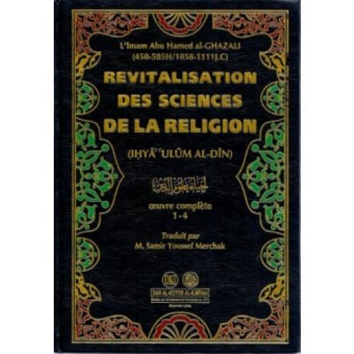 Revitalisation des sciences de la religion (ihya 'ulum al-din) 1-4 tômes