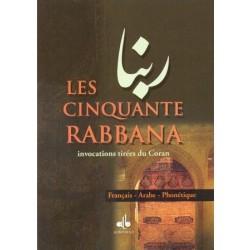 Les Cinquante Rabbana invocations tirées du coran