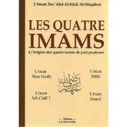 Les quatre imams à l'origine des quatre écoles de jurisprudence