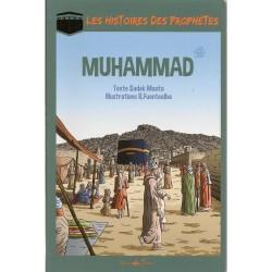 Les histoires des Prophètes - Muhammad