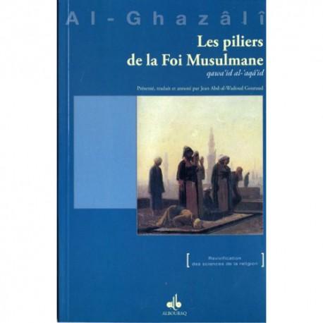 Les piliers de la Foi musulmane