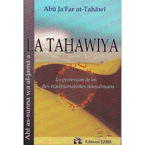 La Tahawiya, la profession de foi des traditionalistes musulmans