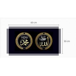 Cadre ALLAH et Mohammed