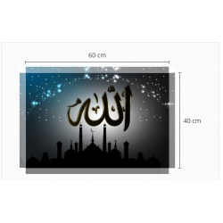 Cadre Allah Mosquée