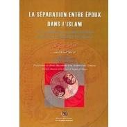 La séparation entre époux dans l'Islam