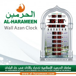 Horloge adhan Mosquée Al-Harameen ,HA4008