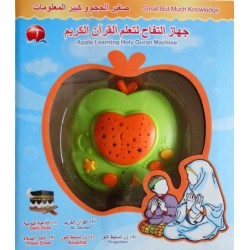 Veilleuse coranique Pomme : Apple learning Holy quran machine