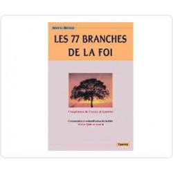 Les 77 Branches de la Foi :  AL-BAYHAQI