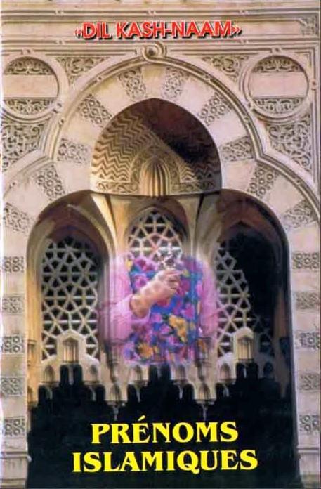 Prénoms islamiques