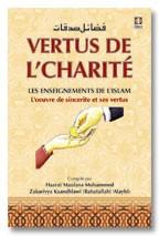 Vertus De L'Charité - Fazail-e-Sadaqat Français
