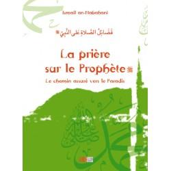 La prière sur le Prophète - Le chemin assuré vers le Paradis - Ismail An-Nabahani