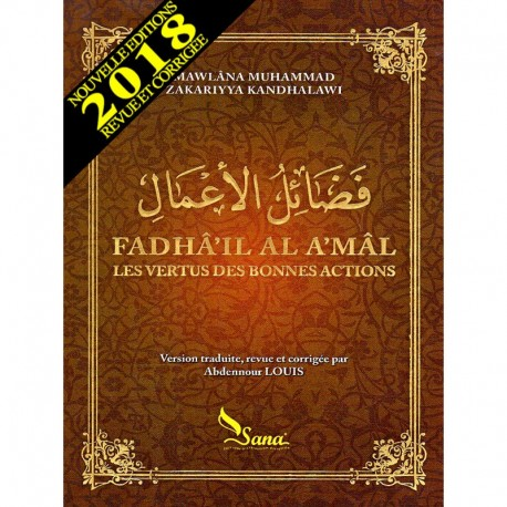 Fadhâ'il al a'mâl: Les vertus des bonnes actions d'après zakariyya kandhalawi - Editions 2018