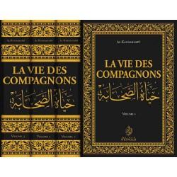 La vie des Compagnons (3 volumes) Maison d'ennour