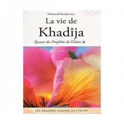 La vie de Khadija  (Messaoud Boudjenoun )