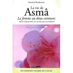 La vie de Asma - La femme au deux ceintures, fille du Calife abû Bakr, soeur de 'Aïcha épouse du Prophète
