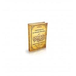 Sahih Al-Adab Al-Mufrad : L'Authentique de La Véritable Education (Arabe/Français)