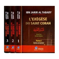 Tafsîr At-Tabari : L'exégèse du Saint Coran de l'Imam Ibn Jarir Al-Tabary (3 Volumes) - تفسير الطبري (جامع البيان)