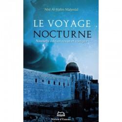 Le Voyage Nocturne D'après Abd Al-Halim Mahmud