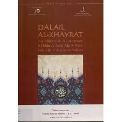 Dalaïl al-khayrat wa shawarik al-anwaar fi dikhr a-salat ala a-nabi salla allaho alayhu wa salaam