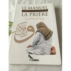 Le Manuel Complet Et Illustré De La Prière -  De Mahboubi Moussaoui